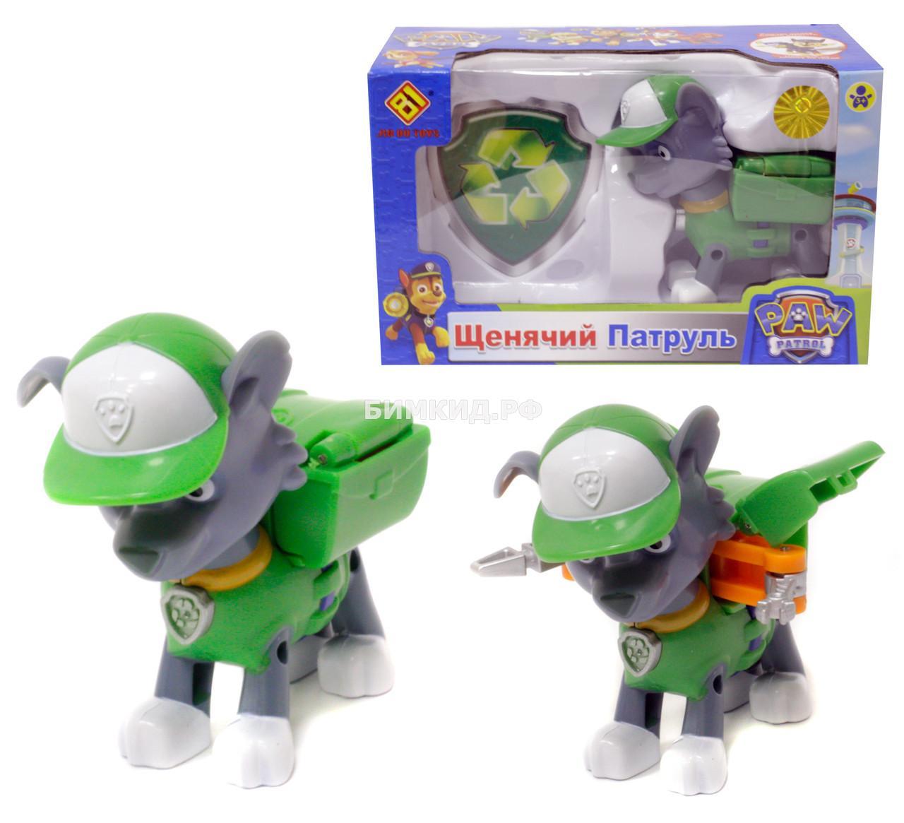Рокки Paw patrol