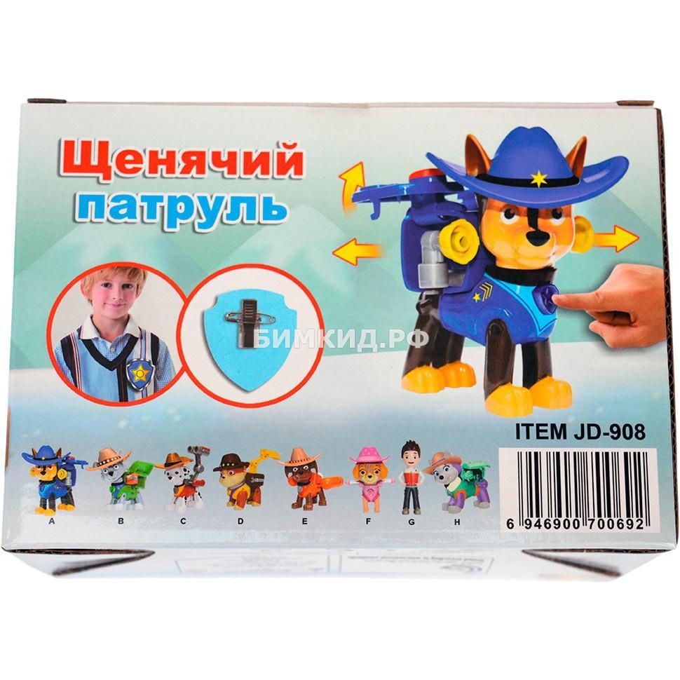 Гонщик в ковбойской шляпе Paw patrol