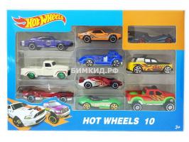 Набор из 10 машинок (Хот Вилс  Hot Wheels)
