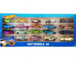 Набор из 20 машинок (Хот Вилс  Hot Wheels)