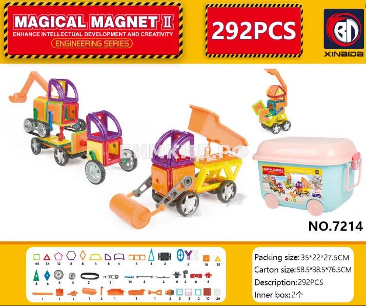 292 дет. магнитный конструктор, Magical Magnet