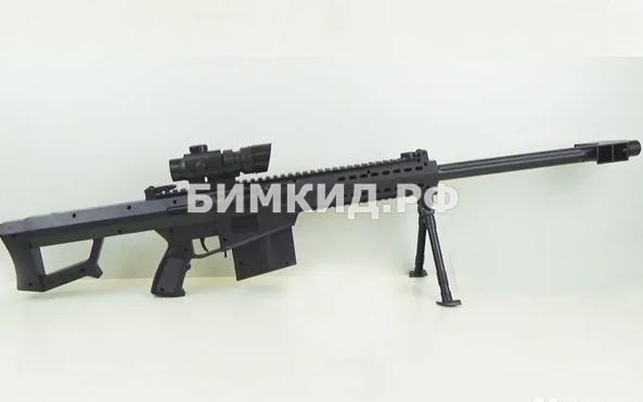 Шумовая снайперская винтовка Arsoft Gun