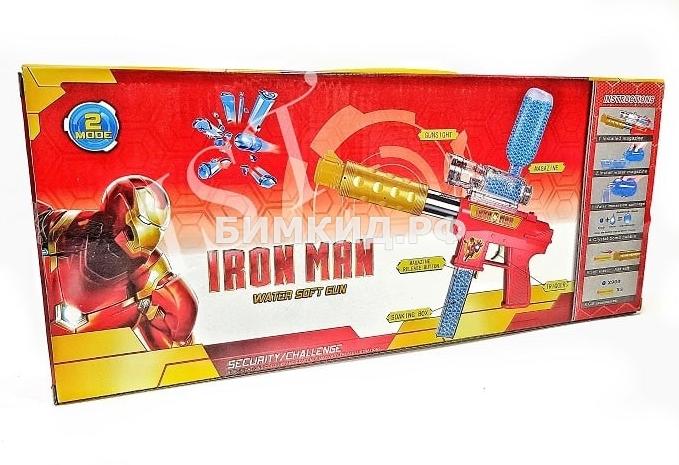 Водный автомат Iron man