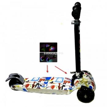 Самокат Scooter (с музыкой и светящиеся колесами) Разные цвета.