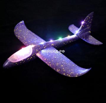 Большой метательный самолет с подсветкой по всей длине (фиолетовый)
