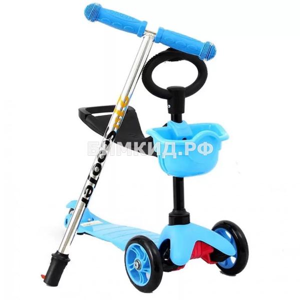 Самокат Scooter 21st голубой с сидением и светящимися колесами