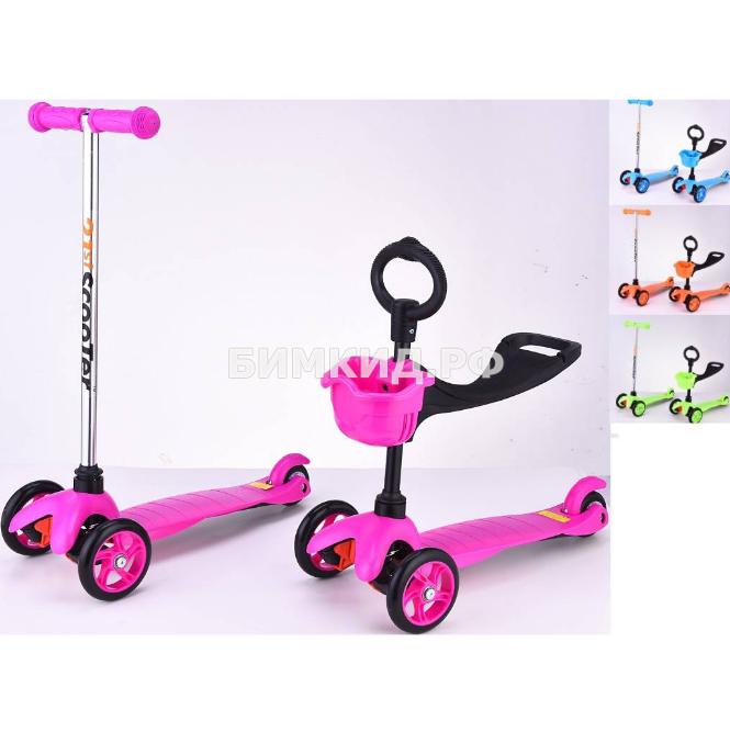 Самокат Scooter 21st розовый с сидением и светящимися колесами