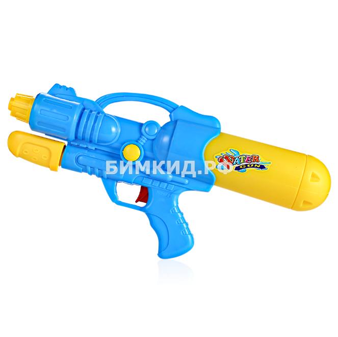 Водный бластер большой (Water Gun)