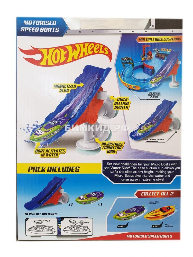 Игровой набор Скоростной катер с горкой (Хот Вилс)