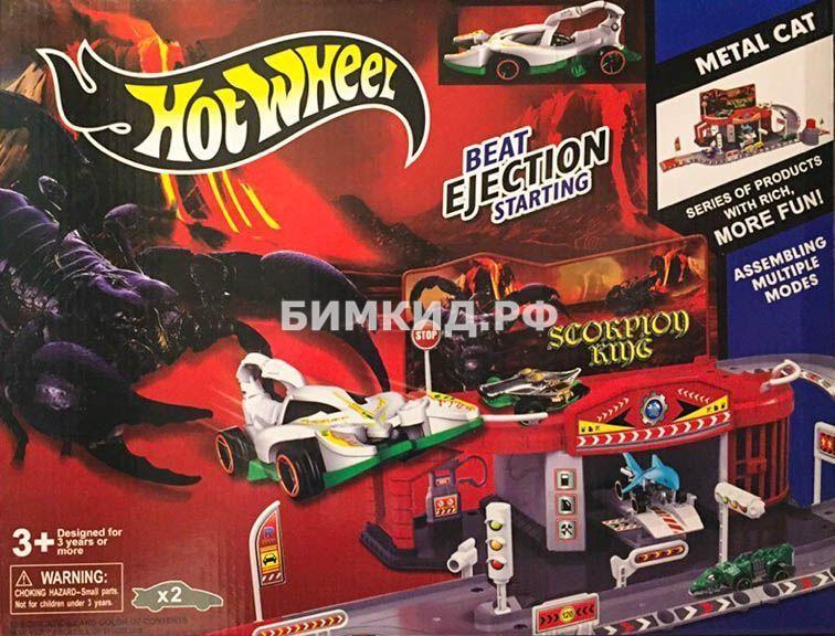 Игровой гараж Хот Вилс Скорпион + 2 машинки