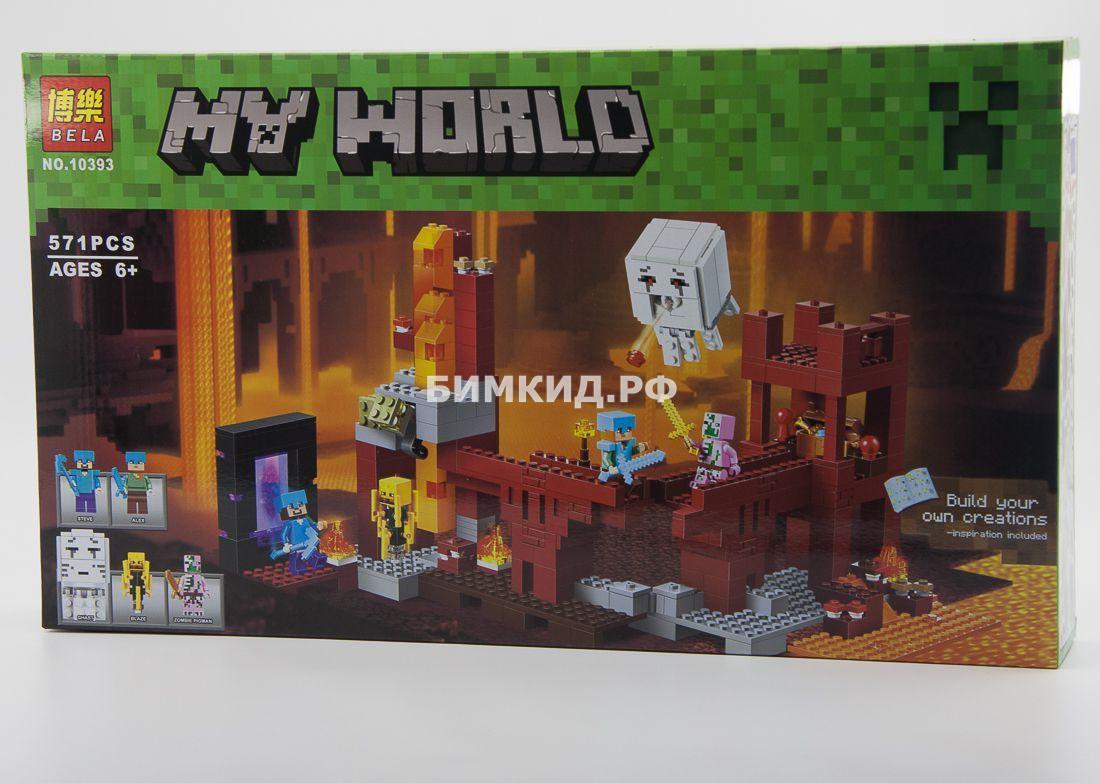 """Конструктор Bela Minecraft """"Крепость Нижнего мира"""" 571 деталей арт. 10393"""