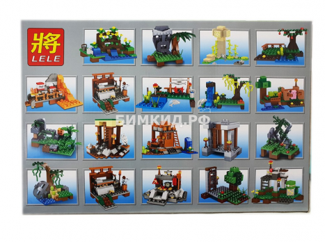 """Конструктор Bela Minecraft  """"Сражение со снежным Големом"""" арт. 33230  600 дет."""