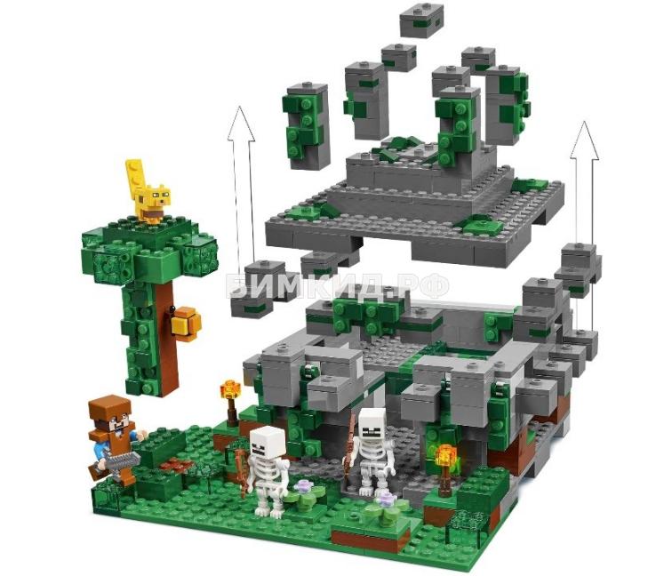 """Конструктор Bela Minecraft """"Храм в джунглях""""  604 дет. арт. 10623"""