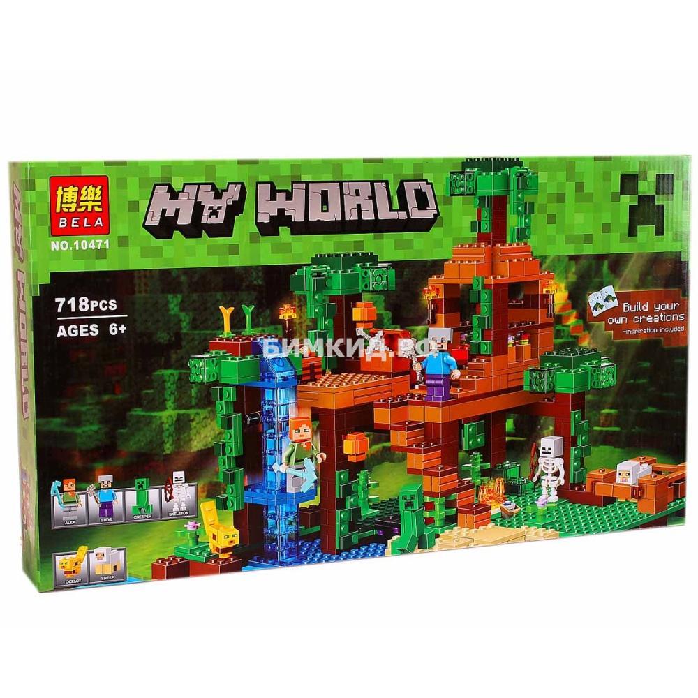 """Конструктор Bela Minecraft """"Домик на дереве в джунглях"""" 718 дет. арт. 10471"""