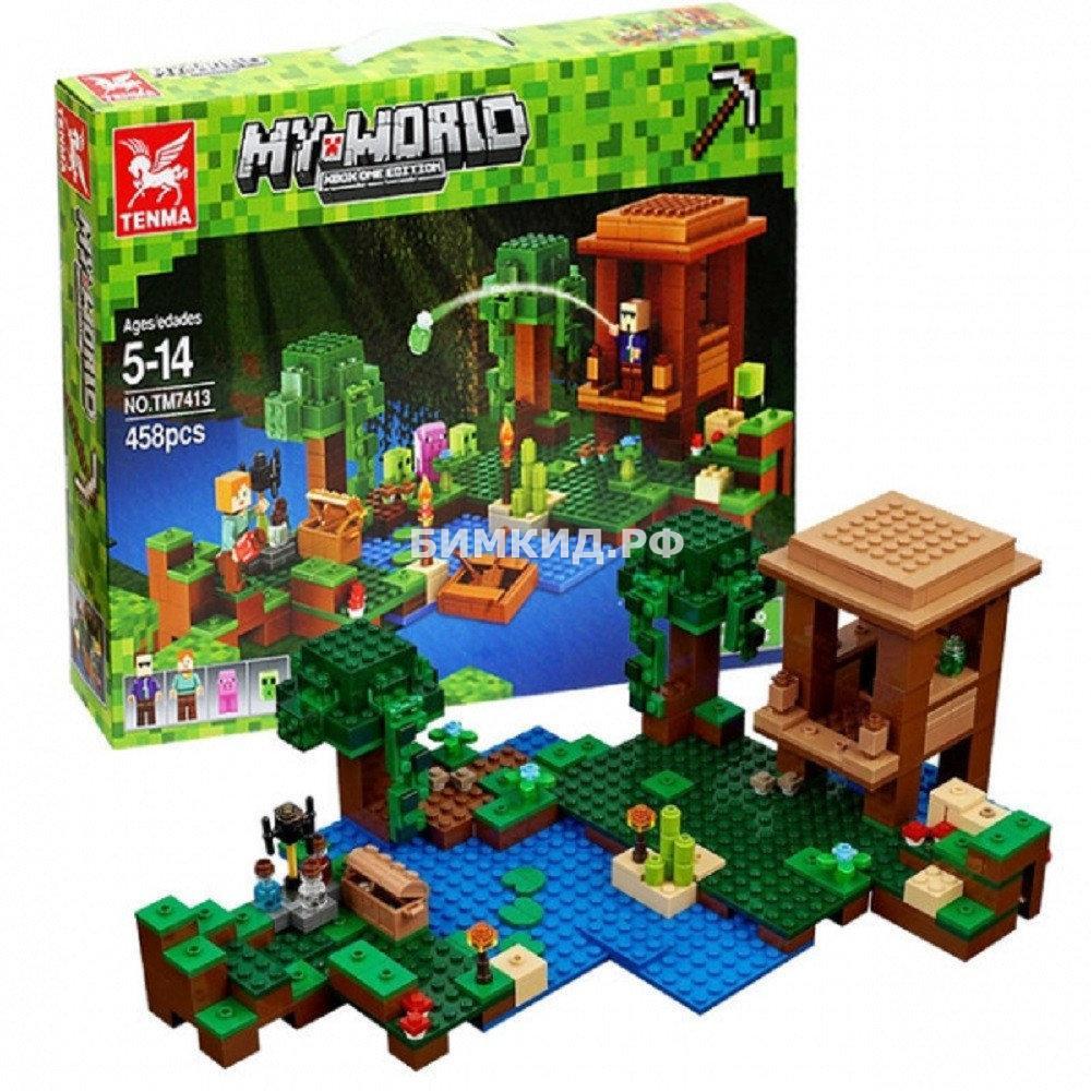 """Конструктор Tenma Minecraft """"Хижина ведьмы"""" 458 дет. арт. TM7413"""