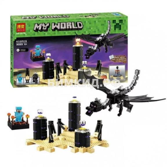 """Конструктор Bela Minecraft """"Дракон края"""" 632 дет. арт. 10178"""