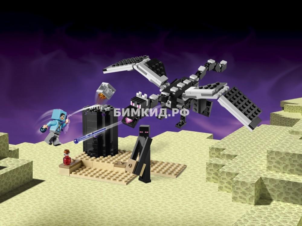 """Конструктор Bela Minecraft """"Последняя битва"""" 228 дет.  арт. 33254"""