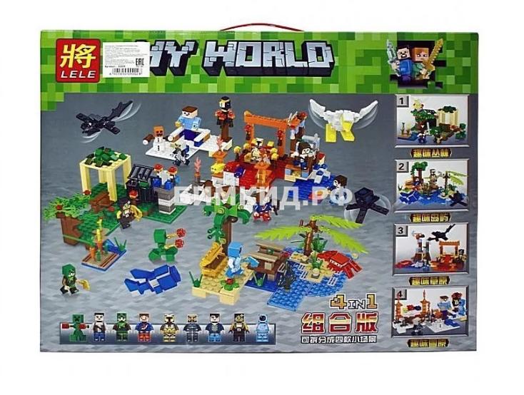 """Конструктор Lele Minecraft """"Береговая цитадель 4 в 1"""" 666 дет. арт. 33259"""