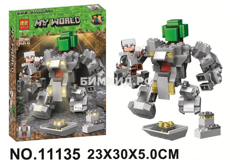 """Конструктор Bela Minecraft """"Робот Титан"""" 221 дет. арт. 11135"""
