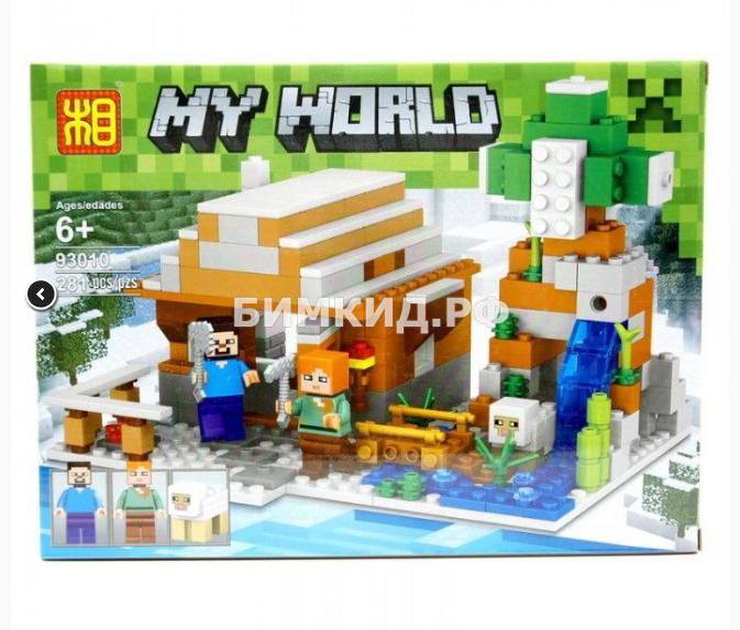 """Конструктор LELE Minecraft """"Зимний домик"""" 281 дет. арт. 93010"""
