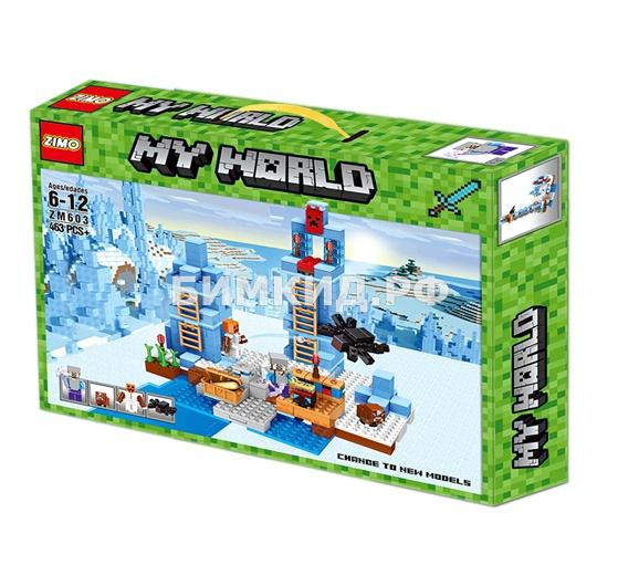 "Конструктор Zimo Minecraft ""Ледяные горы"" 463 деталей. арт.ZM603"