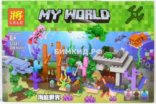 """Конструктор LELE Minecraft """"Подводный мир"""" 339 дет. арт. 33241"""
