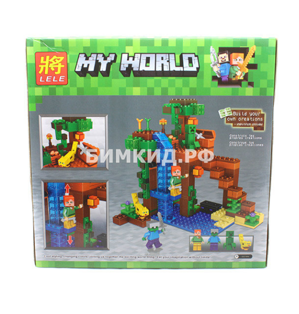 Конструктор Minecraft «У водопада» 322 дет. арт. 33197