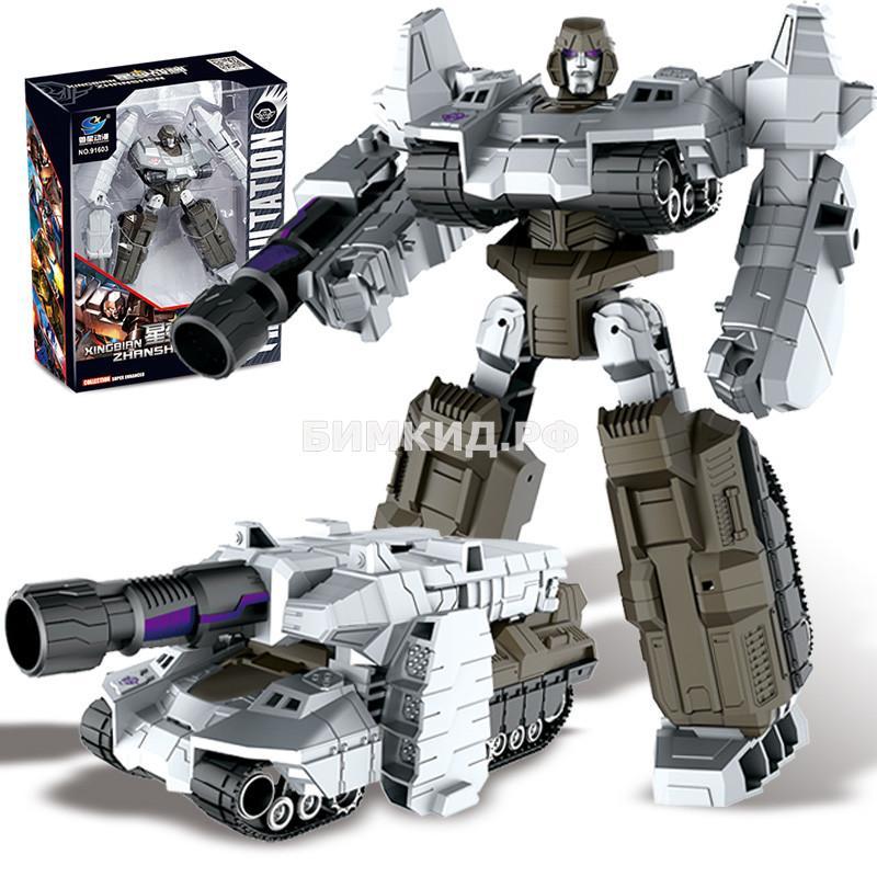 Мегатрон-Танк (18 см), робот-трансформер