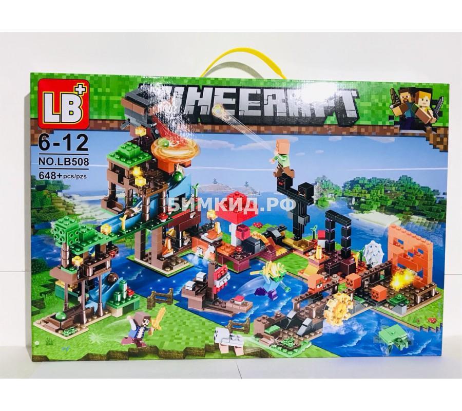 """Конструктор LB Minecraft """"Большой порт"""" 648 дет. арт. LB508"""