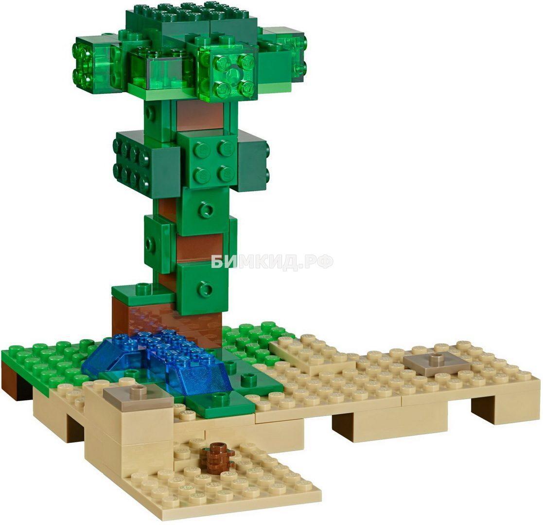 """Конструктор Bella Minecraft """"Набор для творчества. Верстак"""" 723 дет. арт 10733"""