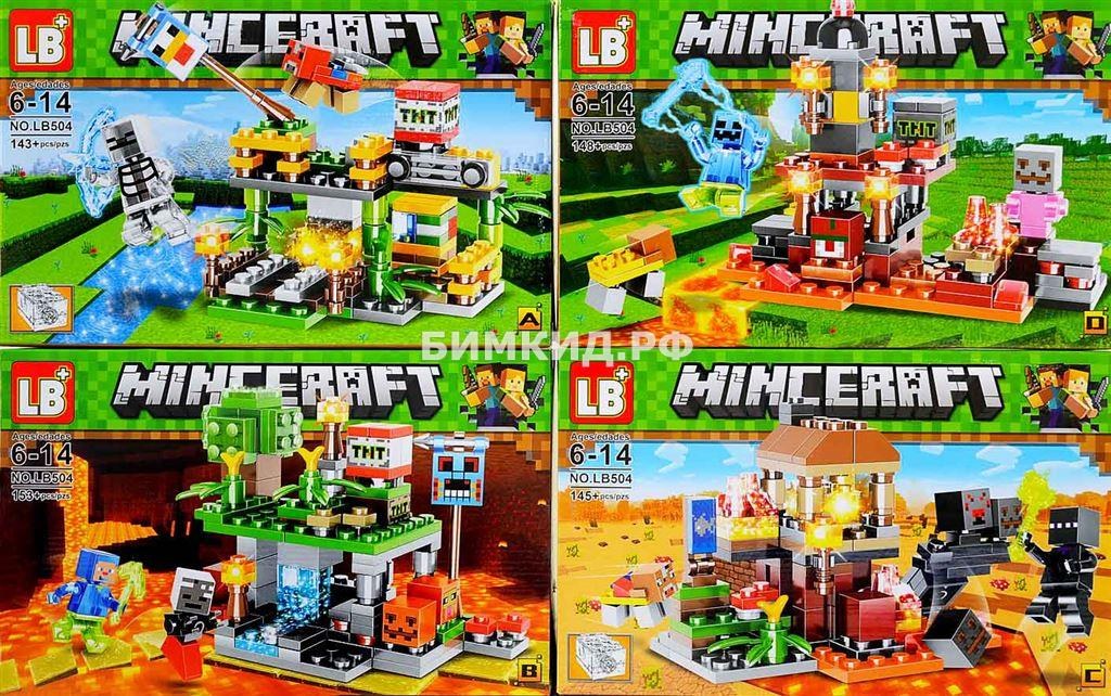 Конструктор LB Minecraft арт. LB504