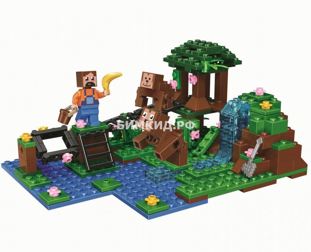 """Конструктор Bella Minecraft """"Тренировка. Остров обезьян"""" 226 дет. арт. 10961"""