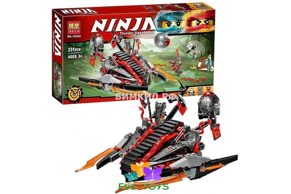 """Конструктор Bela Ninja """" Алый захватчик"""" 331 дет. арт.10580 (Ninjago)"""