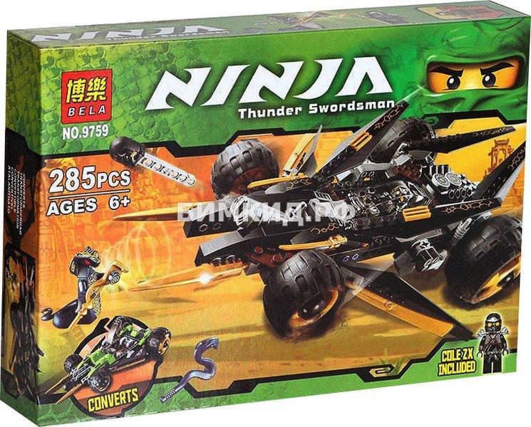 "Конструктор Bela Ninja "" Атака Коула"" 285 дет. арт.9759 (Ninjago)"
