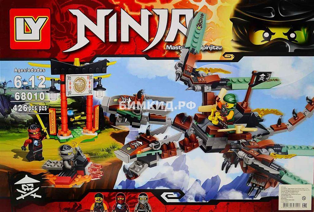 """Конструктор LY Ninja """"Битва Коричневого Дракона """" 426 дет. арт.68010 (Ninjago)"""