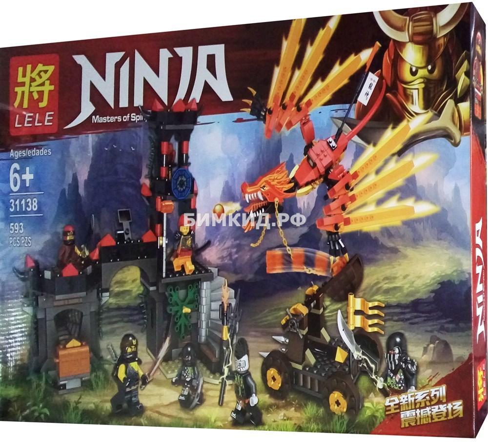 """Конструктор Lele Ninja """" Нападение красного дракона"""" 593 дет. арт.31138 (Ninjago)"""