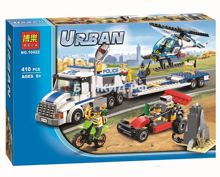 """Конструктор Bela Urban City """"Полицейский транспортировщик вертолета"""" 410 дет. арт. 10422"""