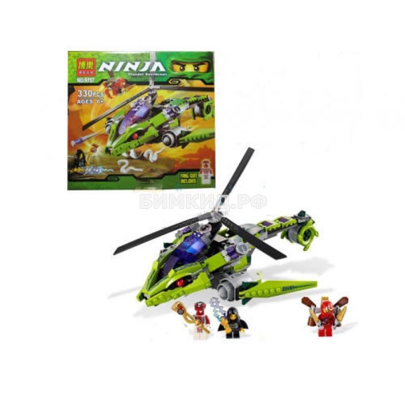 """Конструктор Bela Ninja """" Змеиный вертолет"""" 330 дет. арт.9757 (Ninjago)"""
