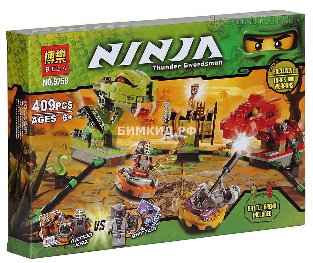"""Конструктор Bela Ninja """"Змеиная Арена""""  409 дет. арт.9758 (Ninjago)"""
