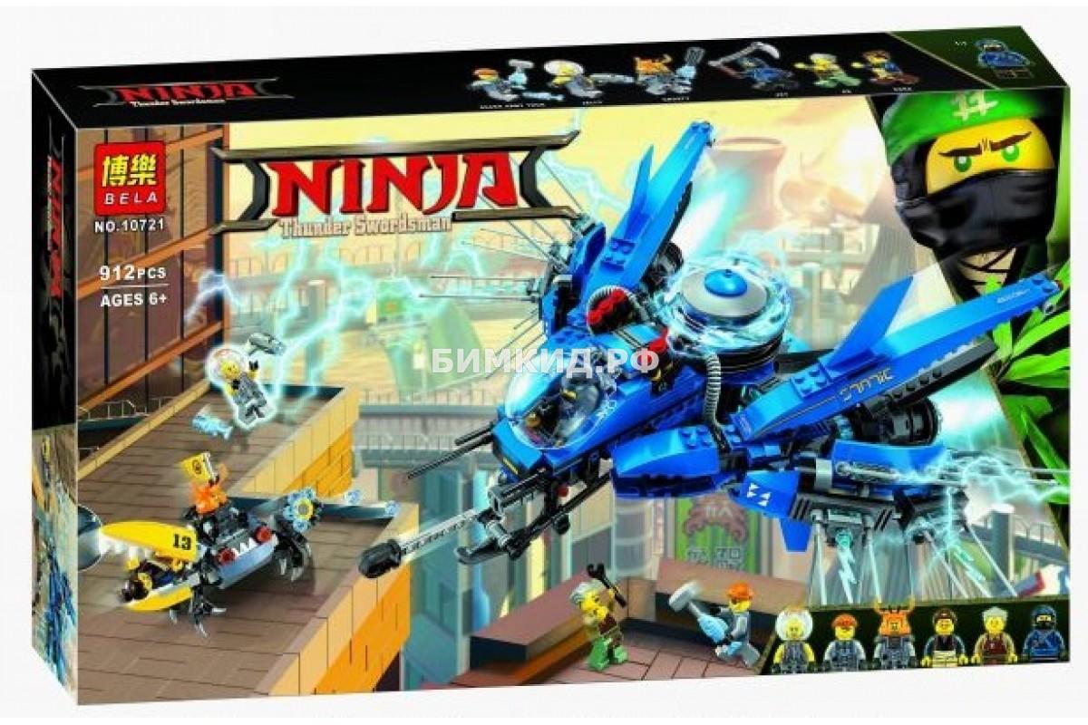 """Конструктор Bela Ninja """" Самолет-молния Джея"""" 912 дет. арт.10721 (Ninjago)"""