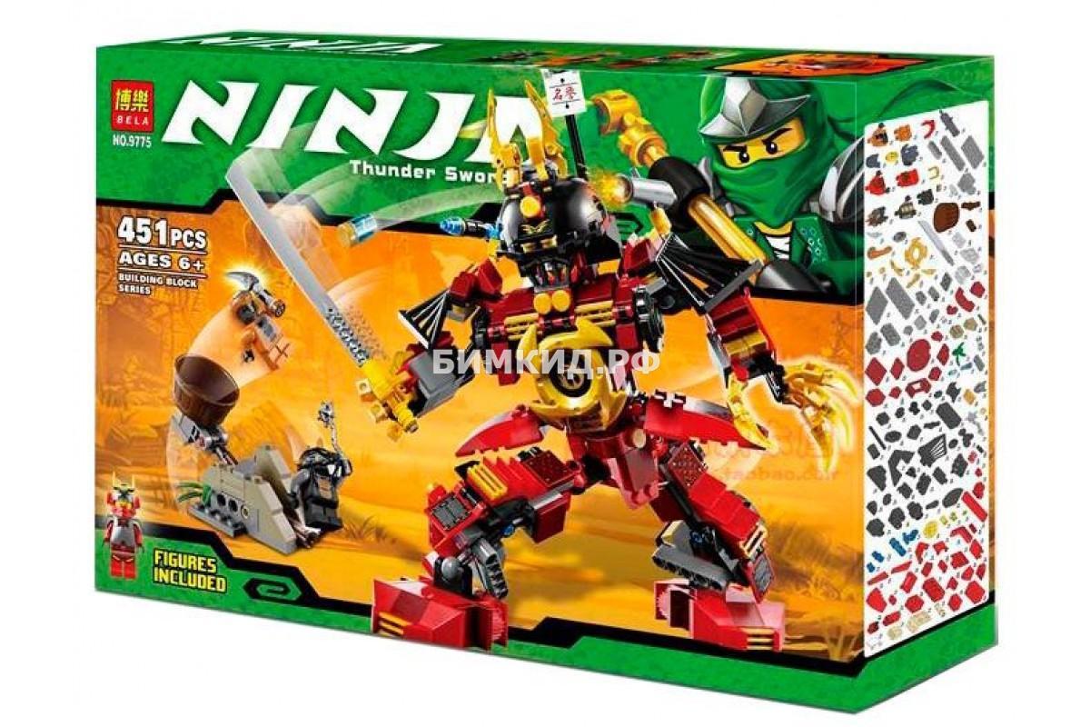 """Конструктор Bela Ninja """" Механический самурай"""" 451 дет. арт.9775 (Ninjago)"""
