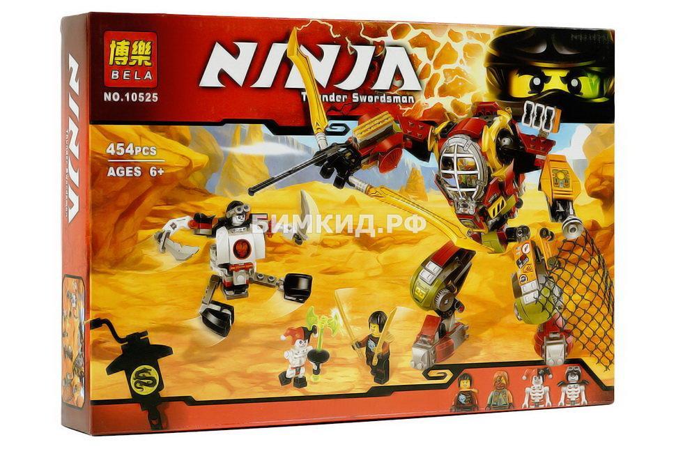 """Конструктор Bela Ninja """" Робот-спасатель"""" 454 дет. арт.10525 (Ninjago)"""