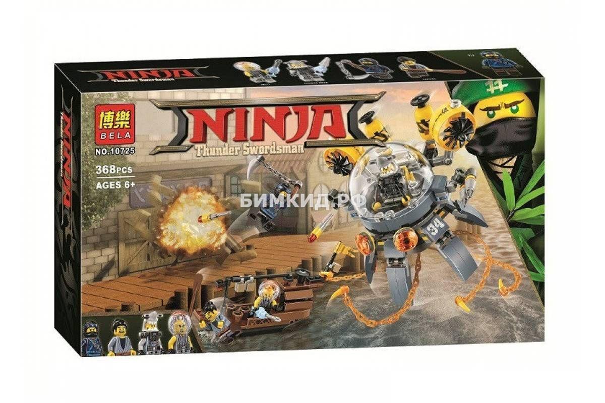 """Конструктор Bela Ninja """" Подводная лодка"""" 368 дет. арт.10725 (Ninjago)"""