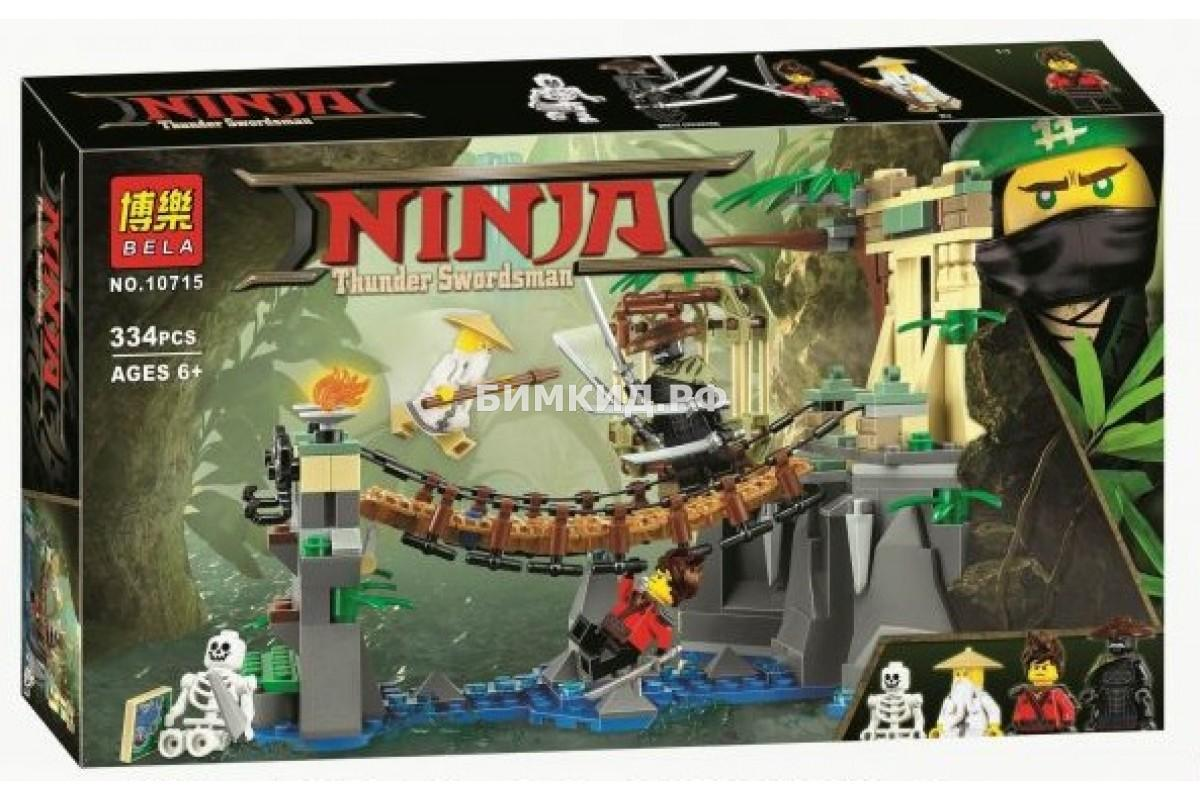 "Конструктор Bela Ninja "" Битва Гармадона и Мастера Ву"" 334 дет. арт.10715 (Ninjago)"