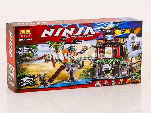 """Конструктор Bela Ninja """"Остров тигриных вдов"""" 448 дет. арт.10461 (Ninjago)"""