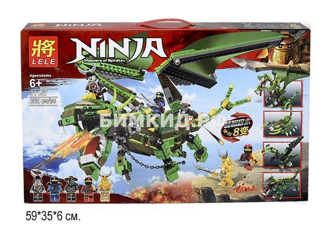 "Конструктор Lele Ninja "" Зелёный Дракон"" 660 дет. арт.31157 (Ninjago)"