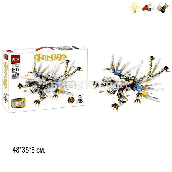 """Конструктор QS08 Ninja """"Белый дракон"""" 654 дет. арт.70723L (Ninjago)"""