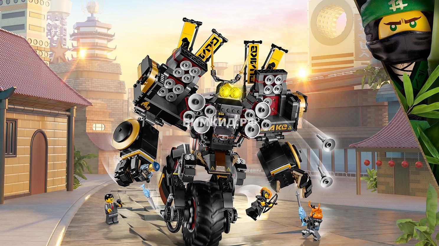 """Конструктор Bela Ninja """"Робот Землетрясений"""" 1232 дет. арт.10800 (Ninjago)"""