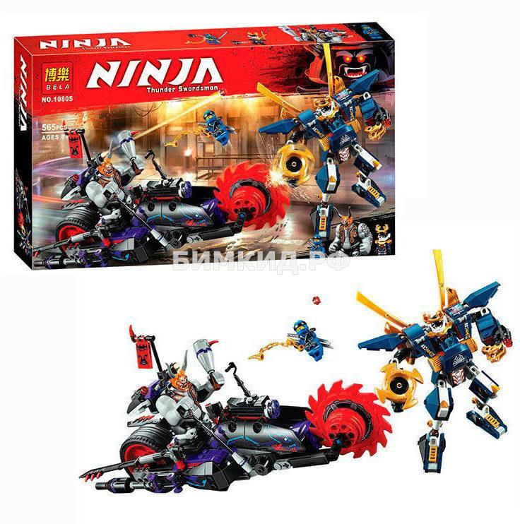 "Конструктор Bela Ninja ""Киллоу против Самурая Х"" 565 дет. арт.10805 (Ninjago)"