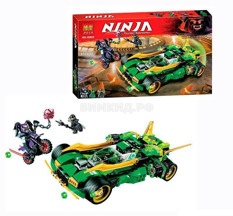 """Конструктор Bela Ninja """"Ночной вездеход Ниндзя"""" 570 дет. арт.10803 (Ninjago)"""